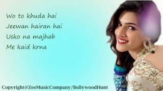 Neki Ki Raah full song  Arijit Singh, Mithoon