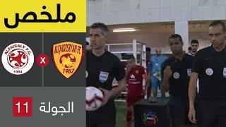 ملخص مباراة القادسية والفيصلي في الجولة 11 من دوري كاس الامير محمد بن سلمان للمحترفين