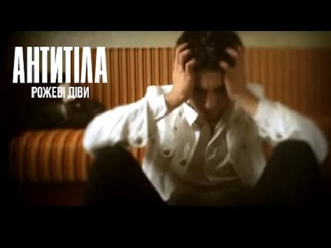 0 MARUV - BLACK WATER — UA MUSIC | Енциклопедія української музики