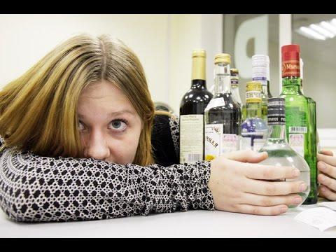 Тест зависимости от алкоголя