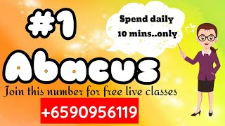 Abacus Free Learning Class1|Abacus Teacher Training|Abacus|abacus classes|level1|Abacus made easy