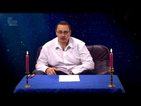 Луна 8 доме ведическая астрология