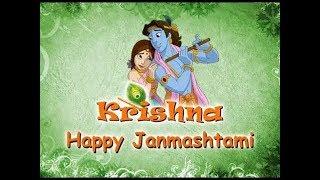 Happy Sri Krishna Janmashtami   Krishnashtami Special Video
