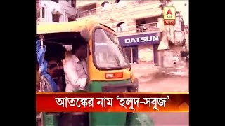 Many allegations against auto drivers
