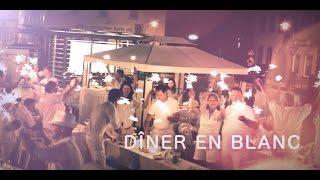 preview picture of video 'Trailer für das 2. Stadtsteinacher - DÎNER EN BLANC - ein Abend in Weiß'
