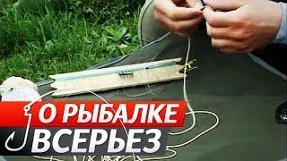 Как кормить при ловле на резинку