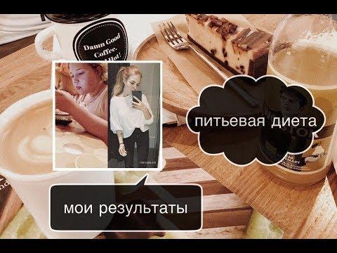 Как убрать жир с живота и боков с фото