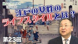 第23回 このままで日本の空は守れるのか?