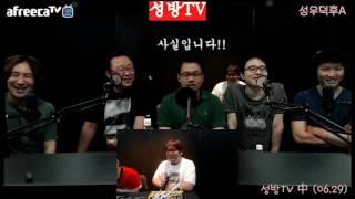 성우 강수진의 충격 고백 (feat. 남도형 아들설)