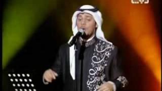 عبدالله الفهد -حمودي تاراتاتا