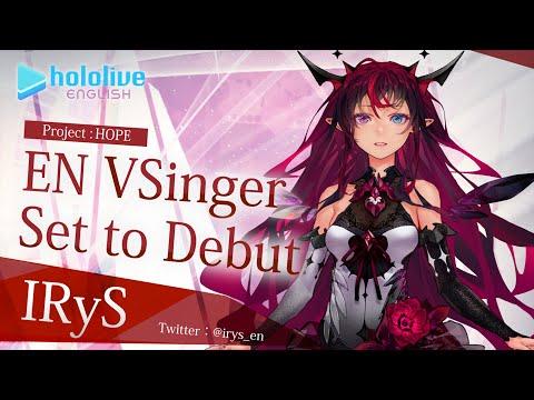 hololive EN組 首位以歌手活動為主的 Vsinger「IRyS」亮相,新企劃「Vsinger Project: Hope」啟動