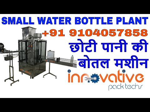 , title : 'Small Mineral Water Bottling Plant | Mini Water Bottle Plant | Small Scale  Water Bottle Plant