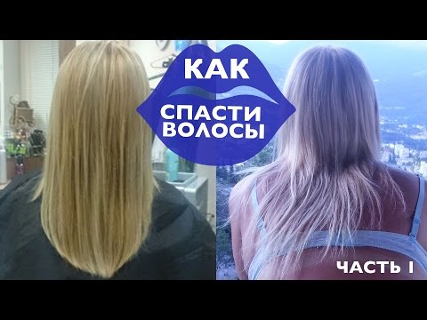 Как спасти тонкие и редкие волосы?! | Dasha Voice