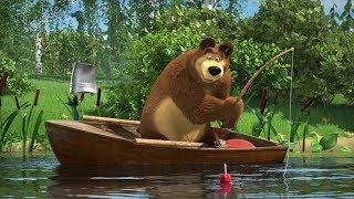 Маша та Ведмідь: НА РИБОЛОВЛI! (🛶 Якось на риболовлi) Masha and the Bear