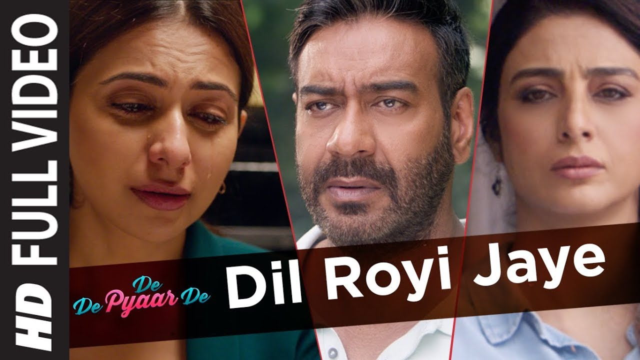 Dil royi jaye lyrics - Arijit singh | lyrics for romantic song