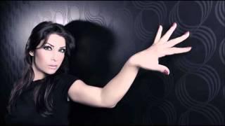 تحميل اغاني Aline khalaf - mish ma3oul MP3