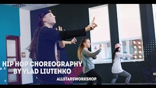 Мот–Далласский Клуб Злопыхателей.Hip Hop Choreography by Влад Лютенко All Stars Workshop