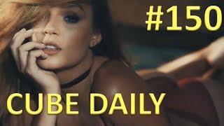 CUBE DAILY #150 - Лучшие приколы за день!