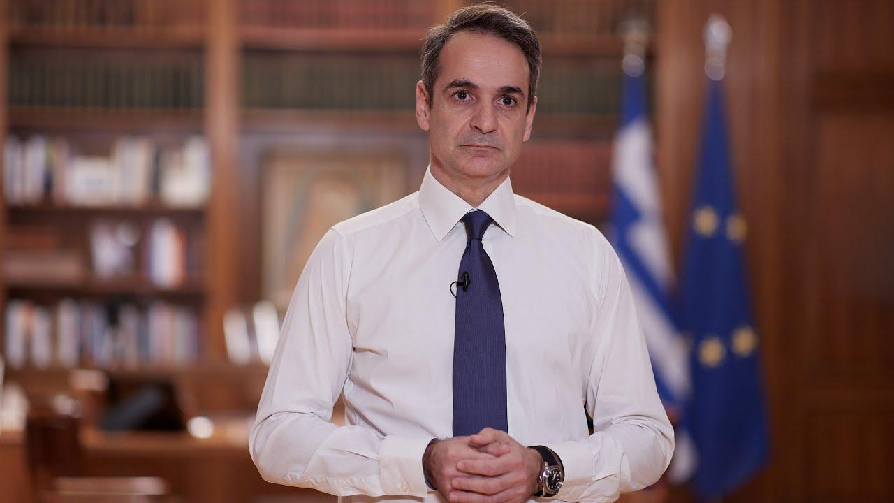 Μήνυμα του Πρωθυπουργού Κυριάκου Μητσοτάκη προς τους πολίτες για την πανδημία