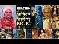 Thugs Of Hindostan Trailer  Govinda's REACTION   Amitabh Bachchan   Aamir Khan   Katrina   Fatima
