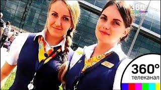 Роковой рейс: судьбы жертв крушения Ан-148