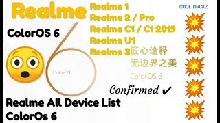 Realme Color OS 6 || Realme All Device || Confirmed 2019 2nd Q. ✔