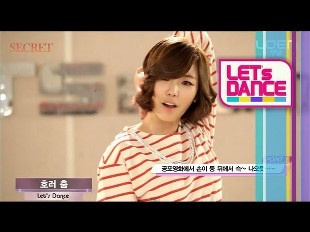 Let-s-dance-secret-시크릿-talk-that-토크-댓