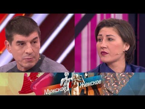 Одна конфета. Мужское / Женское. Выпуск от 13.02.2020 видео