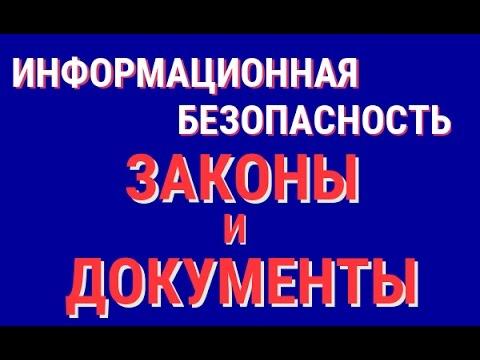 Вадим зеланд паразиты тела