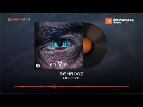 Behrooz - Mojeze (Клипхои Эрони 2020)