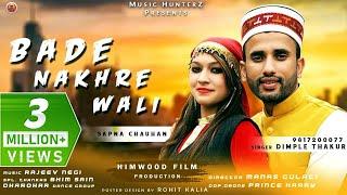 Bade Nakhre Wali Latest Himachali Pahari Mp3 Song 2018 Dimple Thakur Music Hunterz