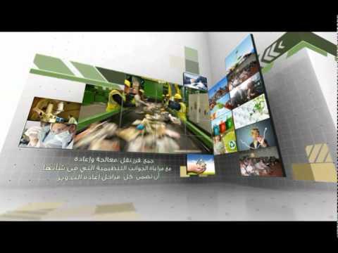 Rencontres partenaires 360 microsoft