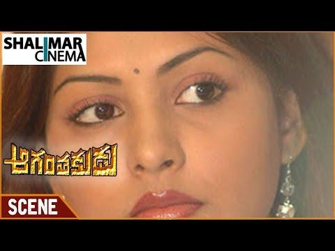 Aganthakudu movie    Blackmail on Madhu Shalini Scene     Siva Balaji,Madhu Shalini