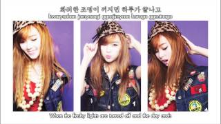 SNSD - Promise (Hangul & Romanization & Eng Sub)