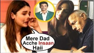 Alia Bhatt REACTION On Father Mahesh Bhatt And Rhea Chakraborty Controversy On Sushant Singh Rajput