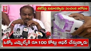 Kumaraswamy Says BJP Offering Rs 100 Crore To Our MLAs And Cabinet Posts