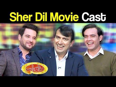 Sher Dil Movie Cast | Mazaaq Raat 18 March 2019 | مذاق رات | Dunya News