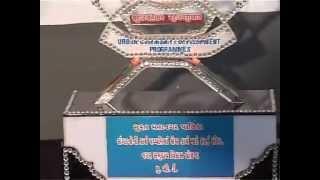 Success Story of 'Rachana DWCUA Group', Surat