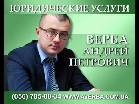 Автоадвокат. Юридические услуги. Страховой юрист.