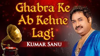 Ghabra Ke Ab Kehne Lagi (HD) by Kumar Sanu   - YouTube