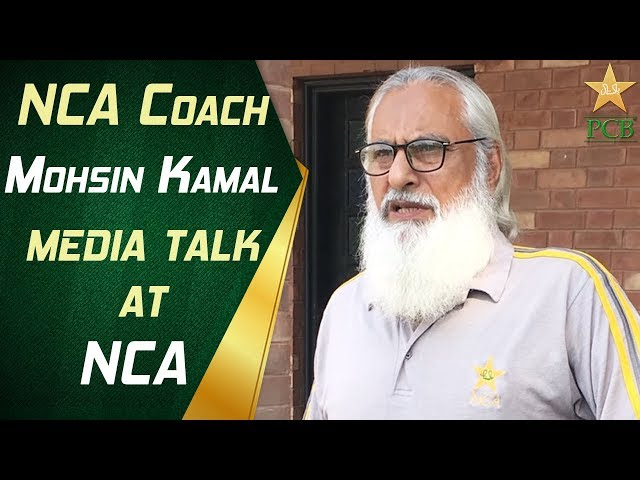 NCA Coach Mohsin Kamal media talk at NCA