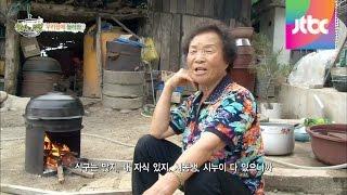 #13/19 휴먼 미각 기행 엄마의 부엌 19회