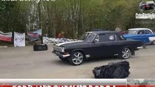 Carreras de autos en Cuba LADA, FORD, MOSKOVICH,BORGA