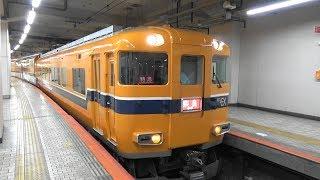 喫煙室付きビスタカー奈良行き特急京都駅を発車