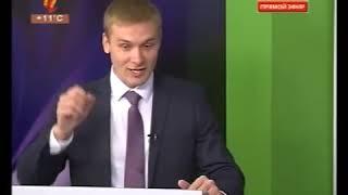 Дебаты Коновалов Зимин 18 сентября в Черногорской студии РТС