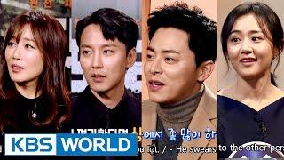 Entertainment Weekly | 연예가중계 - Cho Jungseok, Moon Geunyoung, Kim Namgil [ENG/中文字幕/2016.11.28]