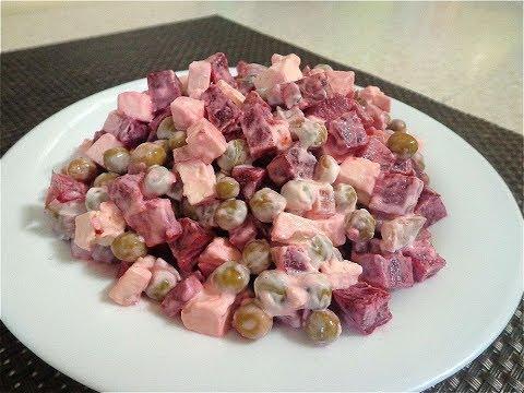 Салат из свеклы и плавленного сыра.  Вкусно на скорую руку!