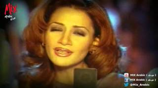 ديانا حداد _ وينهم ( 1999 ) فيديو كليب HD تحميل MP3