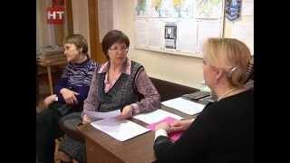 В Великом Новгороде начались консультации граждан по вопросам получения адресной поддержки