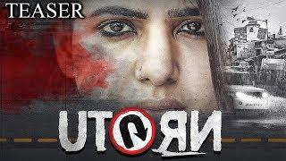 U Turn (2019) Official Hindi Dubbed Teaser | Samantha, Aadhi Pinisetty, Bhumika Chawla